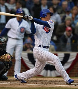 Kosuke Fukudome has stepped up for the Chicago Cubs.