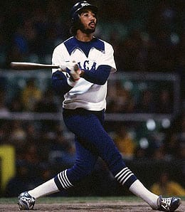 Harold Baines had a tremendous career as a designated hitter for lots of teams.