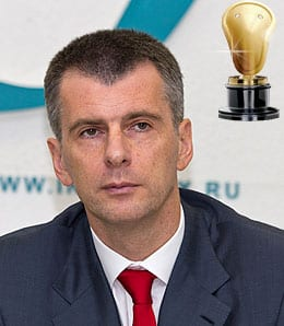 Mikhail Prokhorov is spending plenty of money on his Brooklyn Nets.